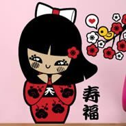 Mina Geisha removable cut outs