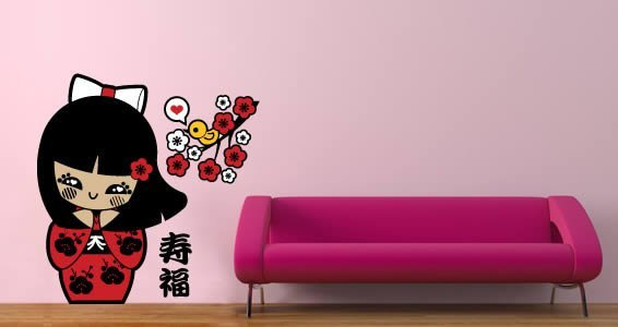 Mina Geisha removable cut outs