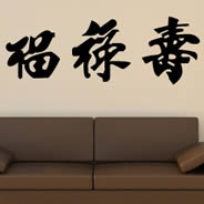Happiness, Health & Longevity zen wall decals