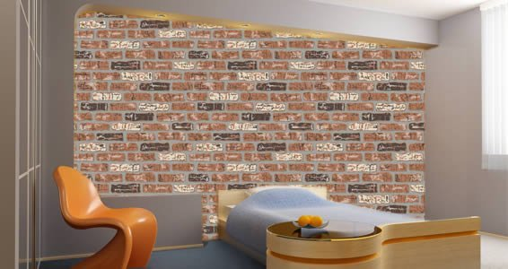 Bricks Wall Papers
