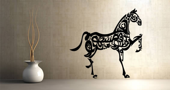Great Giant Horse Wall Decals