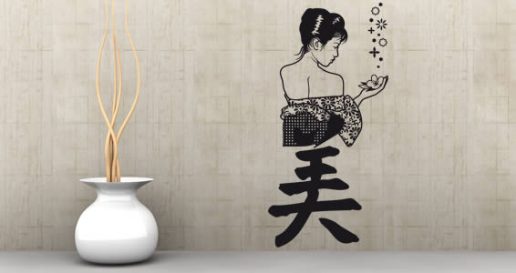 Magic Geisha zen wall tattoos