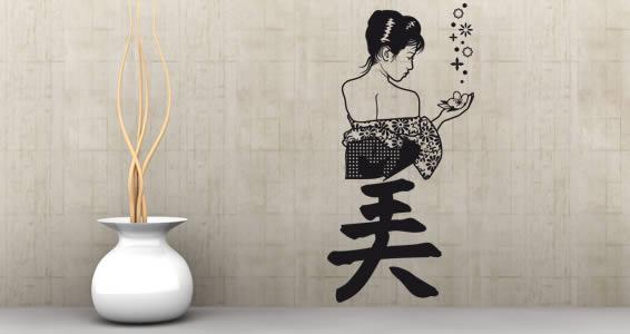 Magic Geisha wall decals