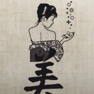 Magic Geisha wall decals