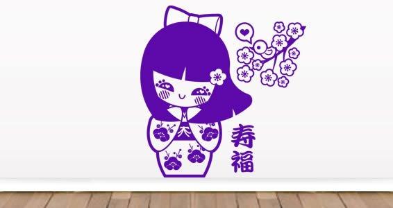 MinaZ vinyl wall decals