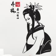 My Geisha asian wall decals