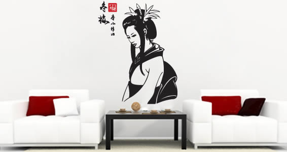 My Geisha Asian Wall Decals Dezign With A Z - Japanese wall decals